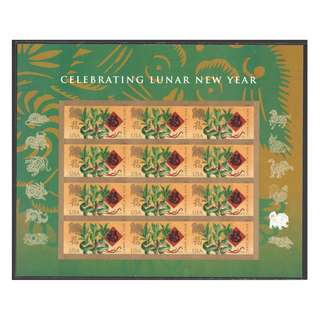 UNITED STATES 2018 LUNAR NEW YEAR OF DOG (LUCKY BAMBOO) FULL SHEET OF 12 STAMPS IN MINT MNH UNUSED CONDITION