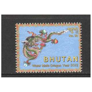 BHUTAN 2012 ZODIAC YEAR OF DRAGON COMP. SET OF 1 STAMP IN MINT MNH UNUSED CONDITION