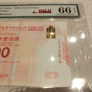 中銀紀念單鈔
