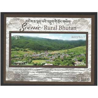 BHUTAN 2017 RURAL SCENES MINIATURE SHEET OF 1 STAMP IN MINT MNH UNUSED CONDITION