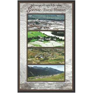 BHUTAN 2017 RURAL SCENES SOUVENIR SHEET OF 4 STAMPS IN MINT MNH UNUSED CONDITION