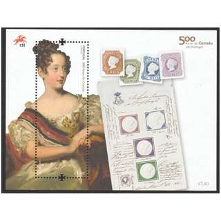 PORTUGAL 2017 500 YEARS OF POSTAL SERVICE (QUEEN) SOUVENIR SHEET OF 1 STAMP IN MINT MNH UNUSED CONDITION