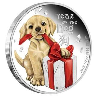 Lunar Baby Series - 2018 Baby Dog 1/2 oz Silver Proof Coin