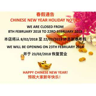 CHINESE NEW YEAR HOLIDAY NOTICE 春假通告