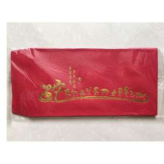 Maybank Kim Eng red packets