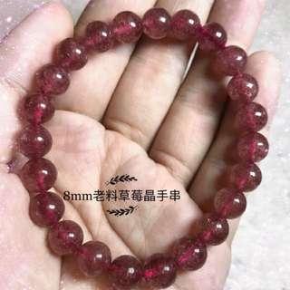 8mm beads 老料草莓晶手串crystal bracelet