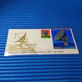 1971 Singapore Satellite Earth Station Official First Day Cover