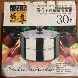 🚚 鍋之尊歐式不鏽鋼單層蒸鍋30cm