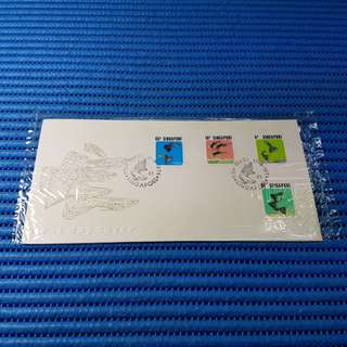 1974 Singapore Fish Series FIrst Day Cover