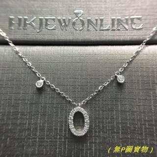 18K白金鑽石字母O吊咀(連鏈)