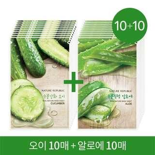 Masker KOREA (3pcs)