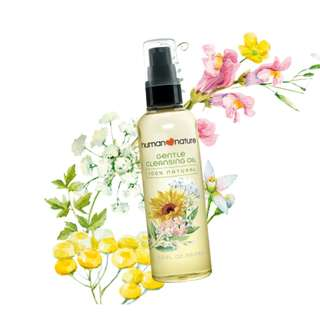 Gentle Cleansing Oil 95ml by HUMAN❤NATURE