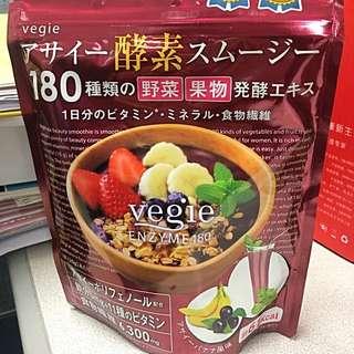 Vegie Enzyme 180種酵素