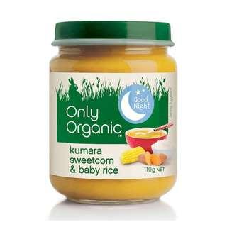 ONLY ORGANIC KUMARA AND SWEETCORN BABY RICE BABY SAVOURY JAR 110G (4M+)