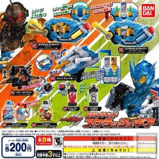 {Feb Gacha PO}  Kamen Rider Builds Squash gear 仮面ライダービルド スクラッシュギア 8pcs set
