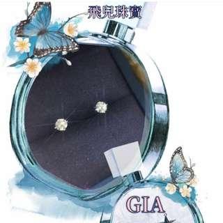 🦋FIR Diamond💎天然鑽石💙 (GIA國際證書)