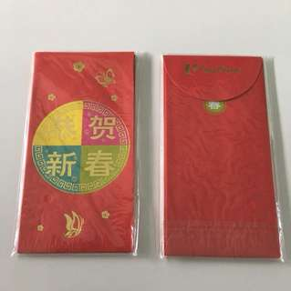 Red Packets - NTUC