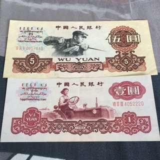 第三版人民币。