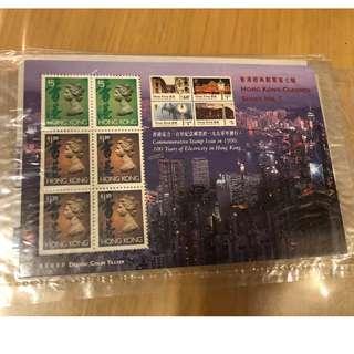 香港電力一百年紀念郵票 1990發行