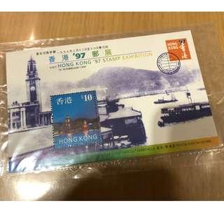 香港97郵展 郵票