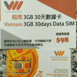 VIETNAM 越南 數據卡 30天 3G 3GB 數據 上網卡 SIM CARD