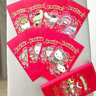 Sanrio Changi Red Packets