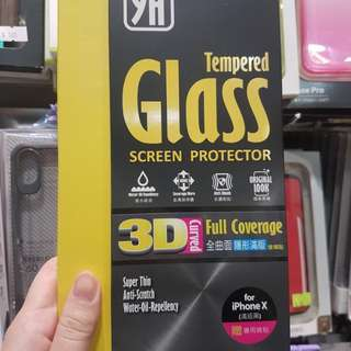 Hoda 3D iPhone 10X screen protector 隱形滿版玻璃貼