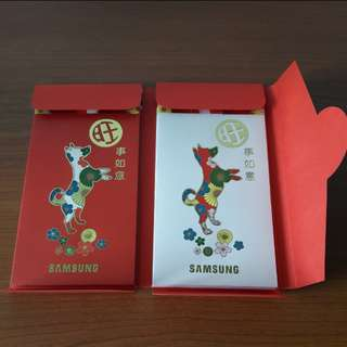 BNIB. SAMSUNG Red Packets 🐶 旺事如意