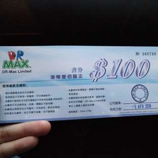Dr Max cash coupon 100