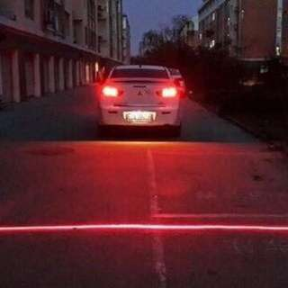 Laser Fog Light