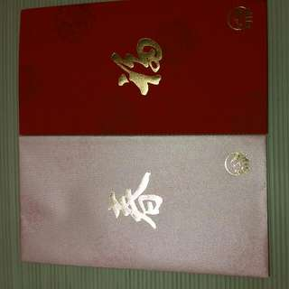 Red Packet -AIA