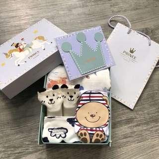 Baby Gift Set - BOY