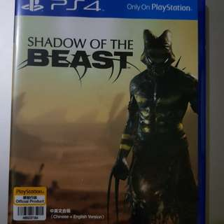 Shadow of the Beast PS4