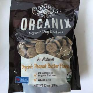 Castro and Pollux, Organix, Organic Dog Cookies, Peanut Butter Flavour 340g.