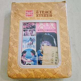 8 track cassette tape 甄秀珍匣式卡带