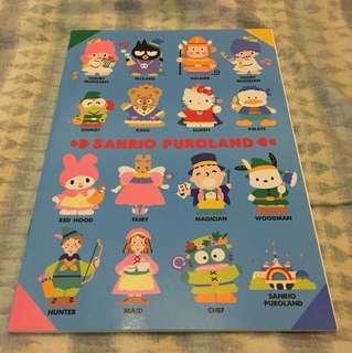 Sanrio Puroland note book (1995年)