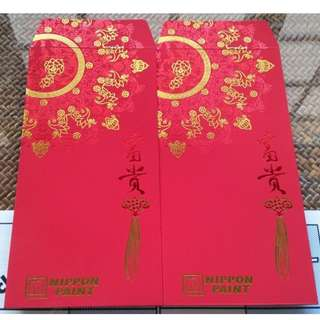 5 pcs Nippon Paint Auspicious Floral Red Packet / Ang Bao Pow Pau