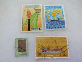 Middle East Stamps #1