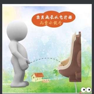 Baby Urinal Standing