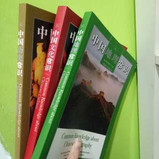 (Chinese Books )Common knowledge of Chinese