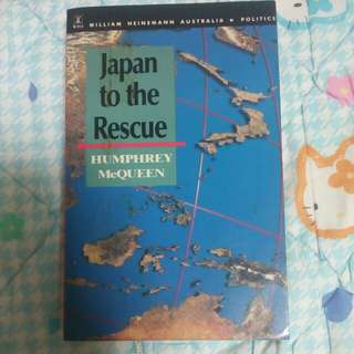 Japan to the rescue by Humphrey McQueen.  #Huat50Sale