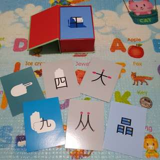 Chinese character flashcard postcard 100pcs