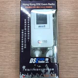 Corus DSE-555 Listening Radio (With box & earphone)