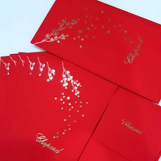 2018 One Pack Chopard Luxury Brand Red Packets