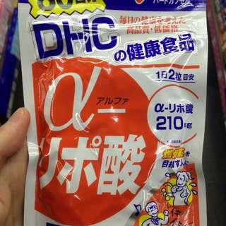 日本DHC 消除疲勞 保健食品(60日)