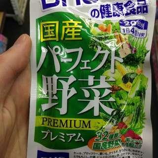 日本DHC 野菜營養素