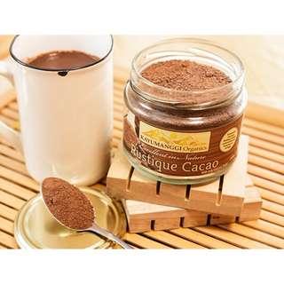 Rustique Cacao Kayumanggi Organics 200g