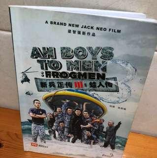 Ah Boys To Men 3:Frogmen Comic