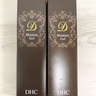 DHC moisture gel x2
