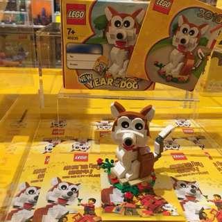 Lego 開年發財狗 40235